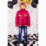 Детские куртки оптом