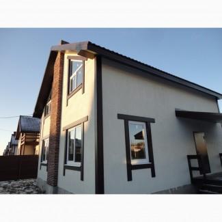 Продам дом 155 кв.м. 7 соток