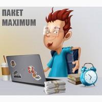Заработок в интернете на дому