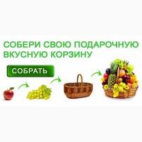 Доставка цветов и подарков в Санкт-Петербурге