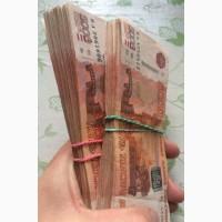 Гарантированная помощь в получении большого кредита, 100%