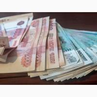 Частное и банковское финансирование, условия прозрачные, ставки минимальные