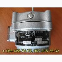 Двигатель СД-54, 60 об/мин. редукция 1/25. электродвигатель СД54
