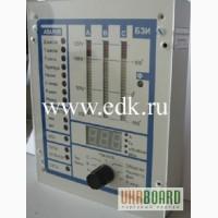 Трансформатор питания корректора на генераторы ГС-200.