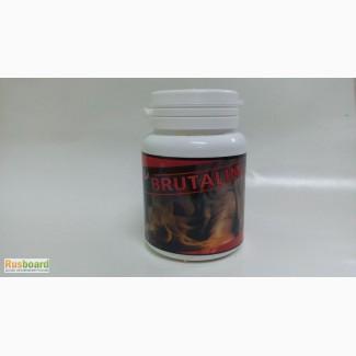 Купить Средство для наращивания мышечной массы Brutaline (Бруталин) оптом от 10 шт