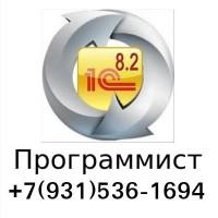 Сопровождение 1С в Санкт-Петербурге