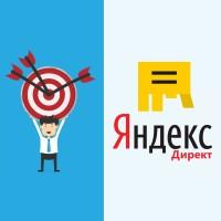 Контекстная реклама Яндекс Директ, Google AdWords