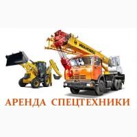 Аренда Автокранов 16, 25, 32 тонны г. Реутов
