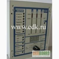 Блок защиты и индикации БЗИ для ремонта щитов управления УК ЭДГ д