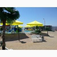 Зонт пляжный 3 м