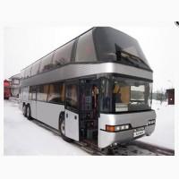 Аренда лимузина, автобусов и микроавтобусов