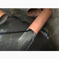 Прочистка труб канализации. Гидродинамическая прочистка