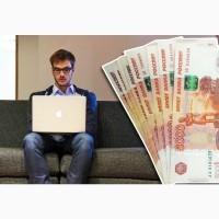 Деньги под процент в банке или у инвестора, без предоплат и прочих сомнительных схем