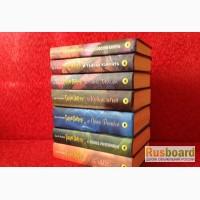 7 частей книг о Гарри Поттере. Росмэн