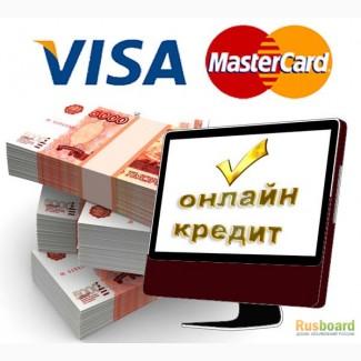 Олвин новые виды кредитов лизинг кредитные карточки и ипотека хотелось