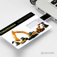 Брендированные USB флешки-визитки ОПТОМ