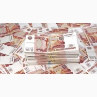 Ломбард Единство в Сочи - деньги под залог