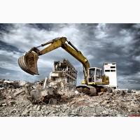Демонтаж (снос) зданий, металлоконструкций, металлолома