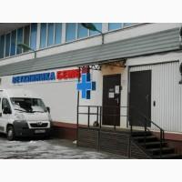 Ветеринарная клиника в Северном Чертаново