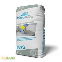 Гидроизоляция ГидроБлок ГЗ 10