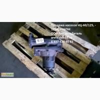 Насос водяной НЦ 60 125, насос НЦ 60 125А