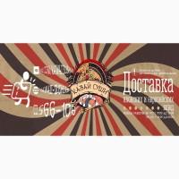 Доставка японских и итальянских блюд в Ижевске