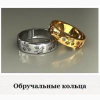 Ювелирная мастерская GoldLazer