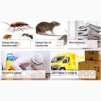 МосДезСпецТорг – онлайн-магазин средств от грызунов и насекомых