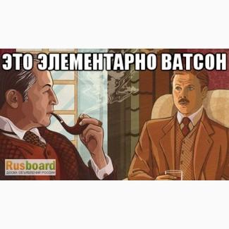 Денежная чума - 2016