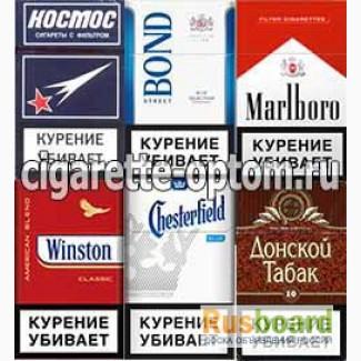 купить сигареты миксами