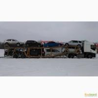 Отправка / доставка автомобилей автовозами (и не только) по России