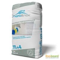 Гидроизоляция ГидроБлок ГП +4