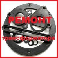 Ремонтный ЭНЕРГОКомплект трансформатора ТМ-630, ТМГ-630, ТМЗ-630 /10(6) кВа