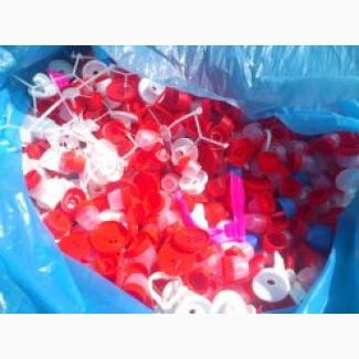 Прием ВТОРСЫРЬЯ ( пластик, полимеры, пластмасса ). Закупаем ВТОРСЫРЬЕ. ОТХОДЫ и БРАК