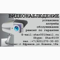 Устанавливаем системы видеонаблюдения любой сложности