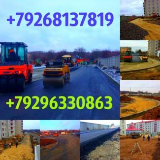 Асфальтирование, Москва, укладка асфальта, укладка асфальтовой крошки, ямочный ремонт