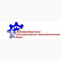 Разработка конструкторской документации, технологического процесса, ТУ, СТО