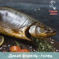 Рыбная ЭКО Продукция в ОПТ и Розницу