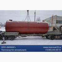 Емкость (резервуар) горизонтальная стальная 50 м3