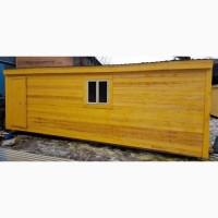 Бытовка вагончик дачная деревянная 7 м