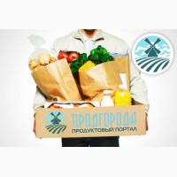 HoReCa - продукция для предприятий общественного питания