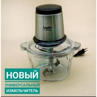 Измельчитель электрический опт/розница