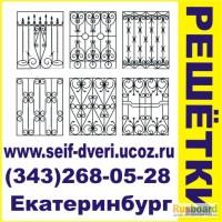 Решетки на окна железные решетки на лоджию