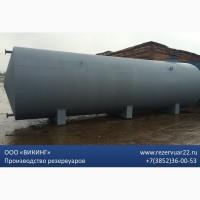 Емкость (резервуар) горизонтальная стальная 75 м3