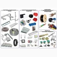 Оптовая продажа кабельной и электротехнической продукции, светодиодных систем