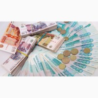 Кредиты по РФ, никаких предоплат, просрочки не проблема