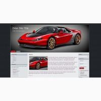 Продам шаблон/тема Ferrari Sergio для CMS Blogger/BlogSpot, Joomla и WordPress