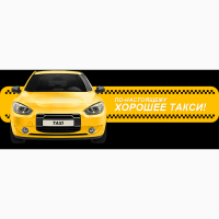 Такси города Актау и по Мангистауской области, Аэропорт город Аэропорт