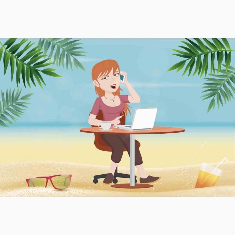 Требуется помощник для удаленной работы вакансии для фрилансеров переводчиков