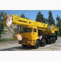 Аренда Автокранов от 16 до 50 тонн в Москве и Московской области